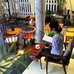 Отель friendlee house питание фото 3