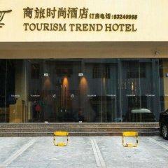 Отель Shenzhen Tourism Trend Hotel Китай, Шэньчжэнь - отзывы, цены и фото номеров - забронировать отель Shenzhen Tourism Trend Hotel онлайн фото 6