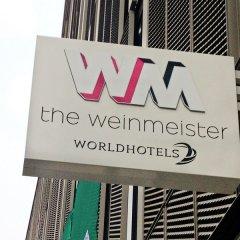 Отель The Weinmeister Berlin-Mitte Германия, Берлин - 1 отзыв об отеле, цены и фото номеров - забронировать отель The Weinmeister Berlin-Mitte онлайн фото 5