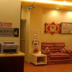 Отель Home Inn Китай, Гуанчжоу - отзывы, цены и фото номеров - забронировать отель Home Inn онлайн интерьер отеля фото 2