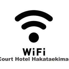 Отель Court Hakata Ekimae Хаката с домашними животными