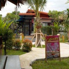 Отель Pinky Bungalow Ланта детские мероприятия