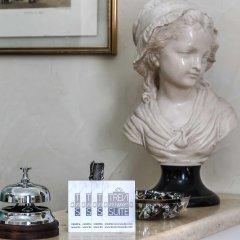 Отель Trevi Rome Suite Рим в номере