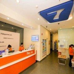 Отель 7 Days Inn Xian University of Communications Xingqing Park Branch банкомат