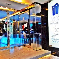 Отель BLUTIQUE Бангкок гостиничный бар