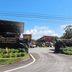 Отель Rattana Resort Ланта парковка