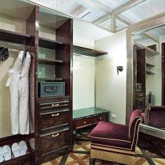 Гостиница Лотте Отель Москва в Москве - забронировать гостиницу Лотте Отель Москва, цены и фото номеров сейф в номере