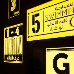 Отель Zabeel House Al Seef by Jumeirah городской автобус