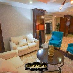 Florencia Plaza Hotel спа
