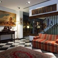 Отель Doña Maria Испания, Севилья - 1 отзыв об отеле, цены и фото номеров - забронировать отель Doña Maria онлайн интерьер отеля фото 2