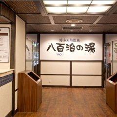 Yaoji Hakata Hotel спа фото 2