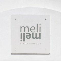 Отель Meli Meli Греция, Остров Санторини - отзывы, цены и фото номеров - забронировать отель Meli Meli онлайн интерьер отеля фото 2