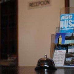 Отель Hostal Palas Испания, Ла-Корунья - отзывы, цены и фото номеров - забронировать отель Hostal Palas онлайн гостиничный бар