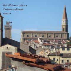 Hotel LAretino Ареццо приотельная территория фото 2