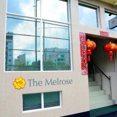 Отель The Melrose банкомат