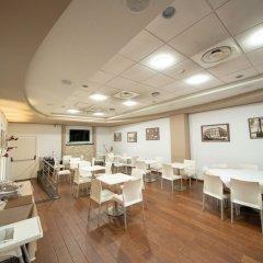 Отель Ibis Styles Palermo Cristal Палермо помещение для мероприятий фото 2