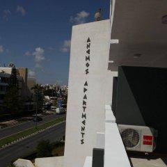 Апартаменты Anemos Apartments городской автобус