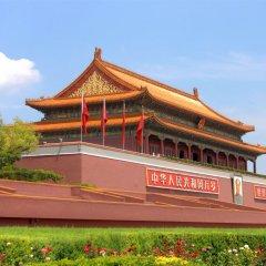 Отель Beijing Double Happiness Hotel Китай, Пекин - отзывы, цены и фото номеров - забронировать отель Beijing Double Happiness Hotel онлайн фото 2
