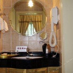 Meilu Hotel (Lushan Xiangshanyuan) ванная
