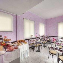 Отель Comfort Hotel Europa Genova City Centre Италия, Генуя - 14 отзывов об отеле, цены и фото номеров - забронировать отель Comfort Hotel Europa Genova City Centre онлайн питание фото 2