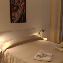 Апартаменты Revere 18 Apartment комната для гостей фото 3