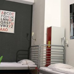 Отель citystay Hostel Berlin Mitte Германия, Берлин - 2 отзыва об отеле, цены и фото номеров - забронировать отель citystay Hostel Berlin Mitte онлайн развлечения