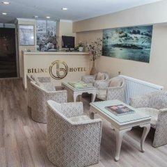Bilinc Hotel интерьер отеля