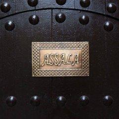 Отель Riad Assala Марокко, Марракеш - отзывы, цены и фото номеров - забронировать отель Riad Assala онлайн развлечения