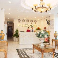 Pavillon Garden Hotel & Spa интерьер отеля