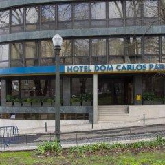 Отель Dom Carlos Park Лиссабон фото 5
