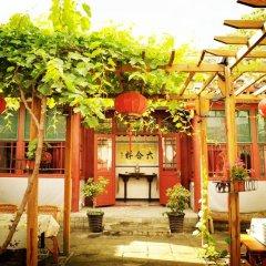 Отель Liuhe Courtyard Hotel Китай, Пекин - отзывы, цены и фото номеров - забронировать отель Liuhe Courtyard Hotel онлайн помещение для мероприятий фото 2