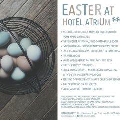 Отель Atrium Польша, Краков - 1 отзыв об отеле, цены и фото номеров - забронировать отель Atrium онлайн сауна