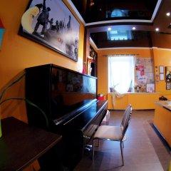 Bananas Hostel гостиничный бар