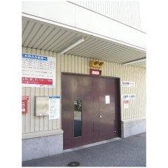 Отель Toyoko Inn Hakata-eki Minami Япония, Хаката - отзывы, цены и фото номеров - забронировать отель Toyoko Inn Hakata-eki Minami онлайн