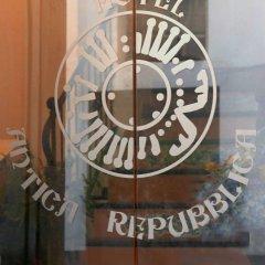Отель Antica Repubblica Amalfi гостиничный бар
