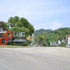 Отель Chic Residences at Karon Beach детские мероприятия