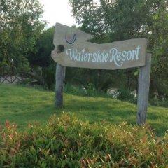 Отель Waterside Resort фото 8