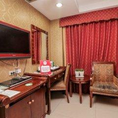 Отель Nida Rooms Nana Soi 3 Night Bazar Бангкок удобства в номере