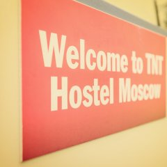 TNT Hostel Moscow парковка