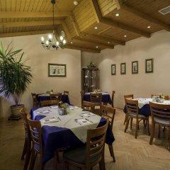 Corvin Hotel Budapest - Sissi wing питание