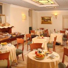 Hotel Delle Vittorie питание фото 3