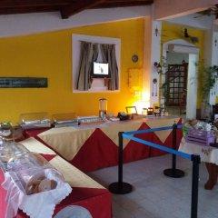 Semeli Hotel- Adults Only гостиничный бар
