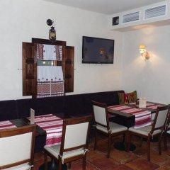 Мини-отель Хата Химки гостиничный бар