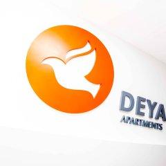 Отель Deya Apart удобства в номере