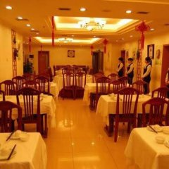 Отель Jun An питание