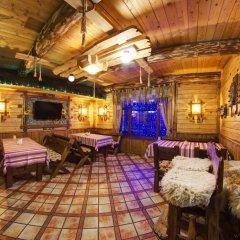 Park Hotel Fomich Буковель гостиничный бар