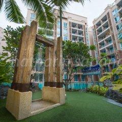 Отель Pattaya Atlantis Resort Beach