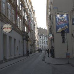 Отель Heart of Vienna Luxury Residence Вена фото 8