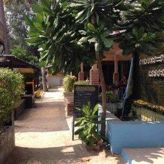 Отель Carabao Dive Resort