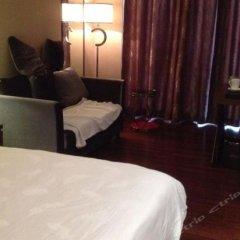 Yiside Poly Zhonghui Plaza Hotel комната для гостей